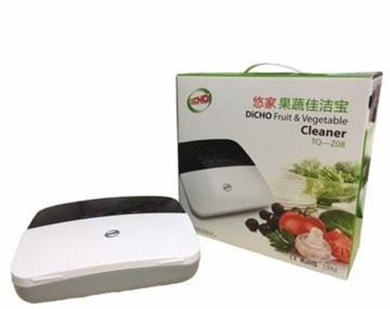 Picture of DiCHO Fruit & Vegetable Cleaner TQ-Z08