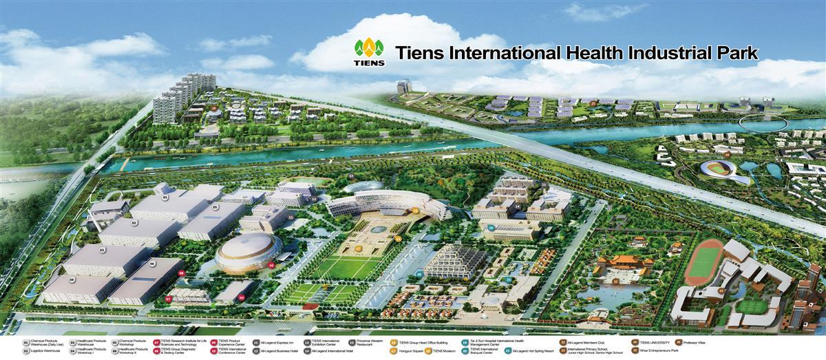 Parc industriel technologie investissement qualite high tech