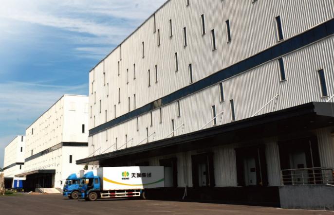 TIENS logistique technologie livraisons qualite suivi