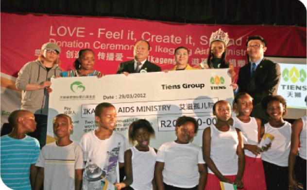 TIENS bienfaisance œuvre caritative monde developpement soweto lutte contre SIDA Afrique du sud