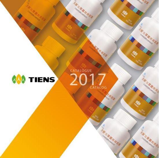 Image sur Catalogue TIENS France