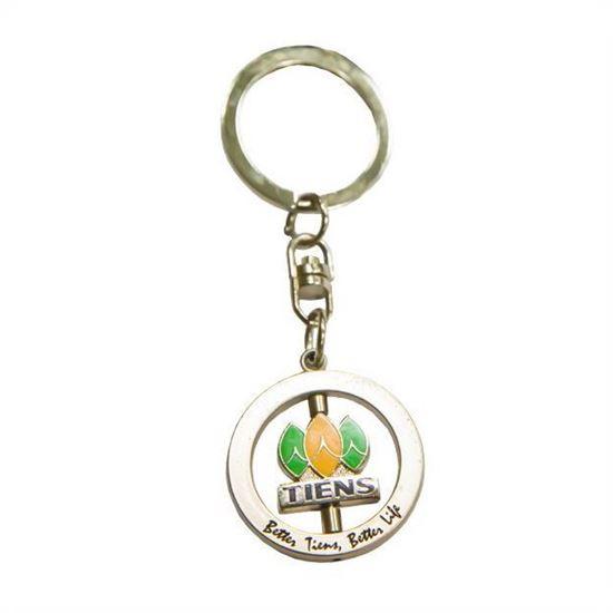 """Изображение Брелок для ключей с логотипом """"Тяньши"""""""