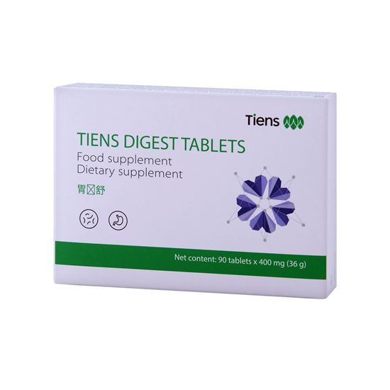 Picture of Tiens  Digest Natural