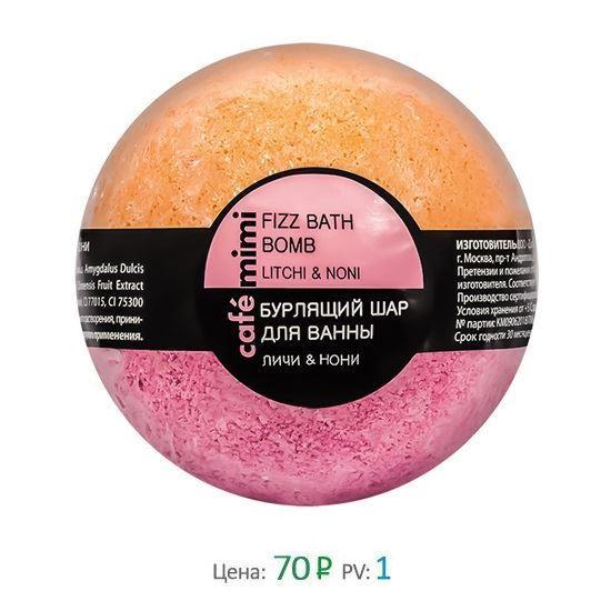 Изображение Бурлящий шар для ванны Личи и Нони, 120 гр