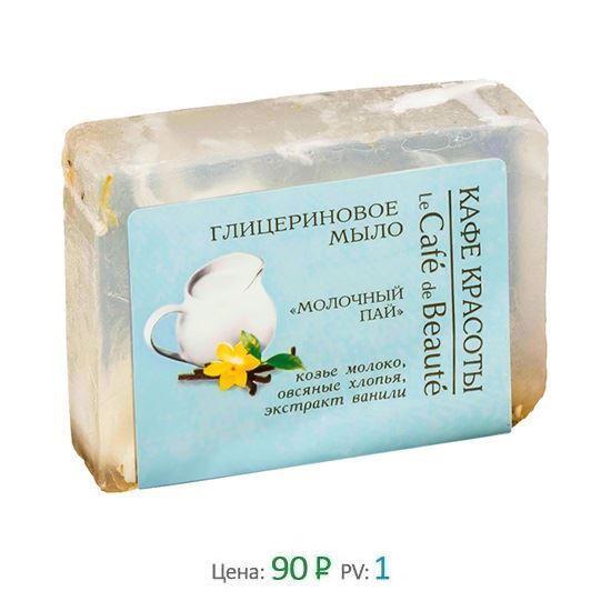 """Изображение Глицериновое мыло """"Молочный пай"""" Кафе Красоты 100 гр"""