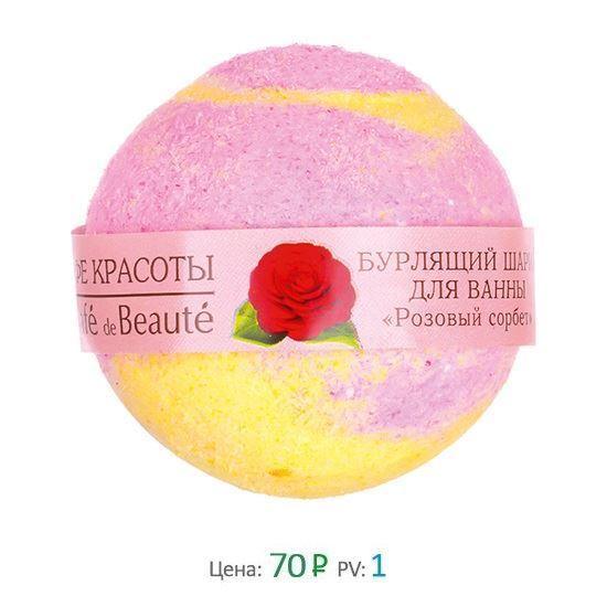 """Изображение Бурлящий шарик для ванны """"Розовый сорбет"""" Кафе Красоты 120 гр"""