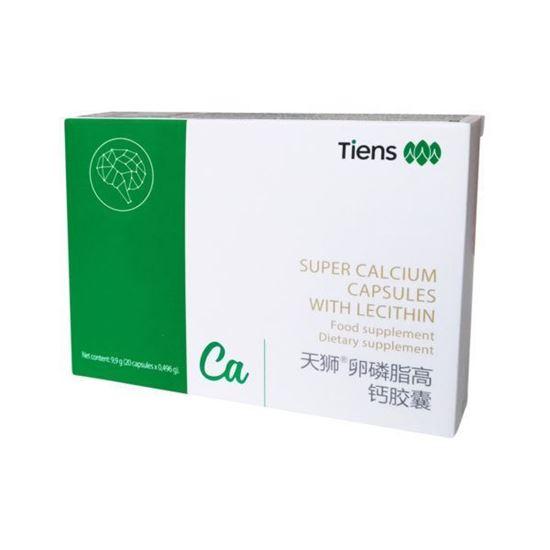 Bild von  Calcium Kapseln mit Lecithin